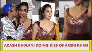 Arshi Khan and Akash Dadlani To Unveil The Calendar    Khabar Se Khabar News   