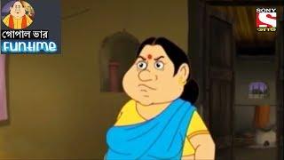 Fun Time | Gopal Bhar (Bangla) - গোপাল ভার - 140