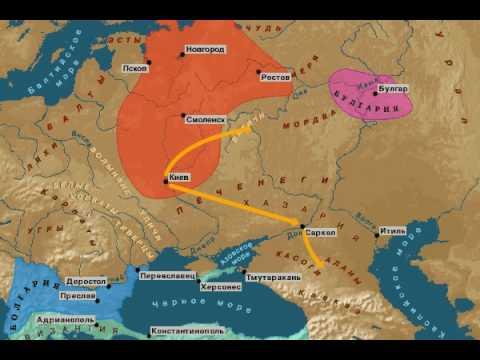 Анимированная карта Древнерусского государства - YouTube