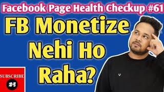 Facebook Monetize Nahi Ho Raha Hai? Facebook Monetization Kaise Kare? Facebook Monetization Pakistan