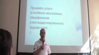 Как раскрутить веб-студию(Сергей Котырев (генеральный директор Юмисофт) о том, как раскрутить веб-студию и как сохранить ее доходност..., 2011-08-16T09:58:56.000Z)
