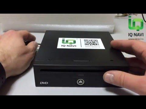 Обзор универсального CD/DVD проигрывателя IQ-DVD01 для магнитол IQ NAVI