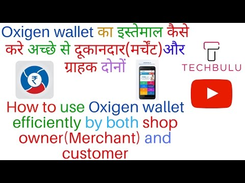 How to use oxigen wallet efficiently | Both for shop owner(merchant) and customer | In Hindi