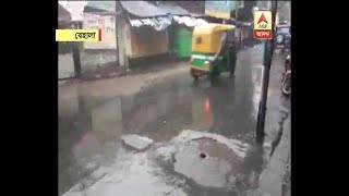 Water logged in some places of Behala due to heavy rain: Watch