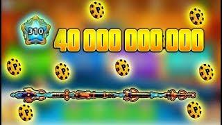 40 BILLION COINS DONE ! ROAD TO 50 BILLION COINS