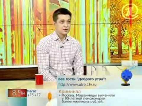 Интервью Цыгана. Побег 2010.mp4