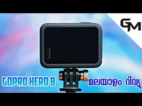 GoPro Hero 8 | Malayalam Review | Awesome Vlogging Camera #GoPro #Hero8
