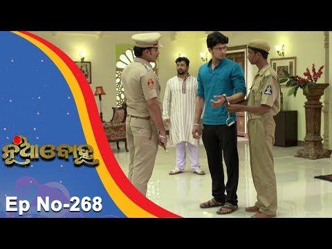Nua Bohu | Full Ep 268 | 24th May 2018 | Odia Serial - TarangTV