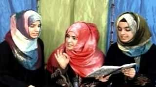 Ya Rasool Allah - Hashim Sisters