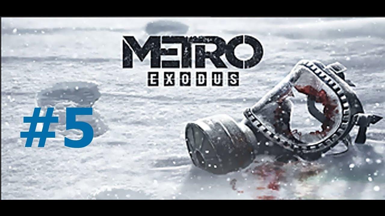 Metro Exodus 2019 #5 часть Прохождения