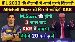 IPL 2022 के Mega Auction में KKR की टीम अपने पुराने खिलाड़ी Mitchell Starc को फिर से खरीदेगी   