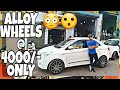 Alloys For All Cars start @ 4000/Cheapest Alloy Wheels/Cheap Car Tyre/Mayapuri Alloy Wheel market
