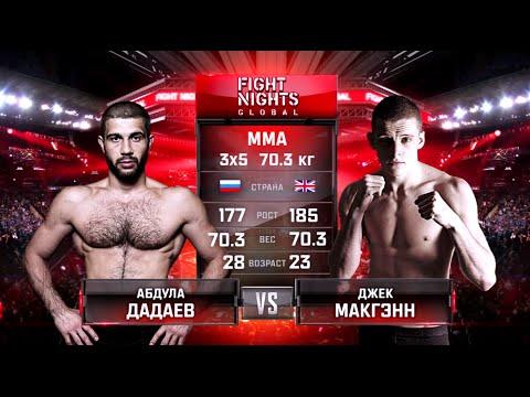 Абдула Дадаев vs. Джек Макгэнн / Abdula Dadaev vs. Jack McGann