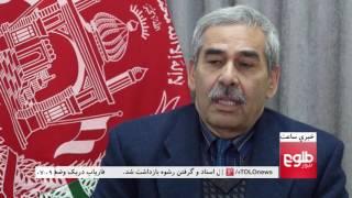 LEMAR News 16 February 2017 /د لمر خبرونه ۱۳۹۵ د سلواغې ۲۷