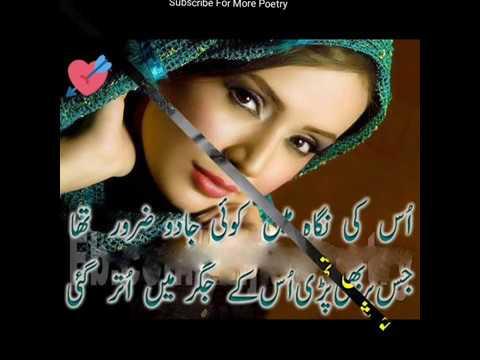 Latest 2 Line Urdu Poetry 2019