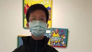 Publication Date: 2020-12-14 | Video Title: 保良局胡忠中學FOOTAGE