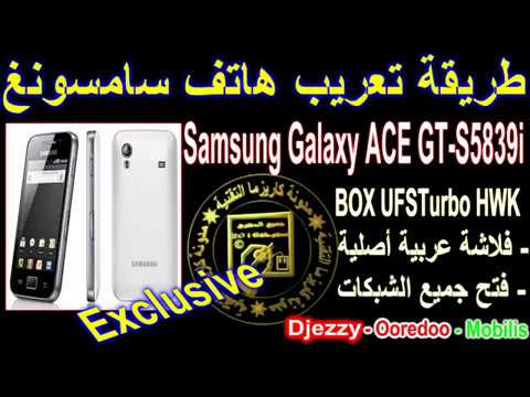 HOW TO flash samsung galaxy ace s5839i-S5830I with box UFSTurbo HWK