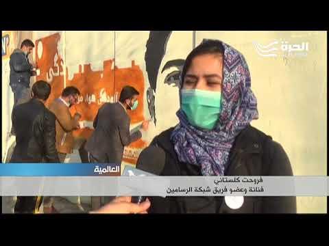 فنانون أفغان يحولون الجدران الإسمنتية في العاصمة كابول الى جداريات  - نشر قبل 14 ساعة