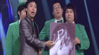 090625 sbs 尋笑人 2pm宰范jaypark nichkhun 璨成 中字 avi