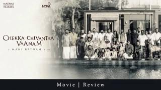 Chekka Chivantha Vaanam Movie Review in Tamil | CCV
