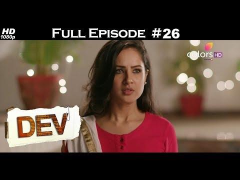 Dev - 11th November 2017 - देव  - Full Episode