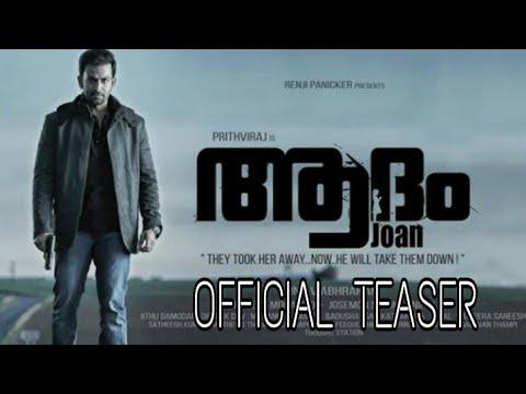 Adam Joan official trailer | Prithviraj | Bhavana | Jinu Abraham | Jomon T John