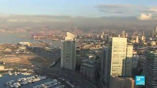 Serie Líbano: Beirut y el gran boom inmobiliario (3/5)