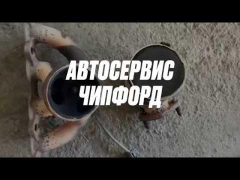 Автосервис ЧипФорд Самара - ChipFord.ru