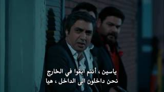 وادي الذئاب الجزء العاشر 10   مراد علمدار وفريقه يهجمون على محطة الظل أكشن HD