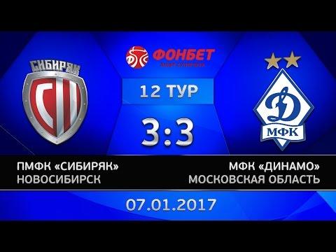 12 тур. Сибиряк - Динамо. 33