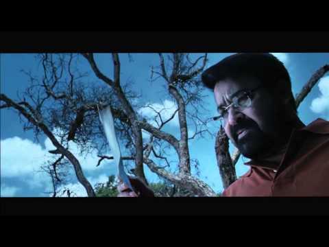 Geethaanjali Malayalam Movie Theatrical Trailer
