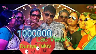 Johnny Johnny Yes Papa l Title Song dance Choreography l Puneeth Rajkumar l Duniya Vijay |RJ|