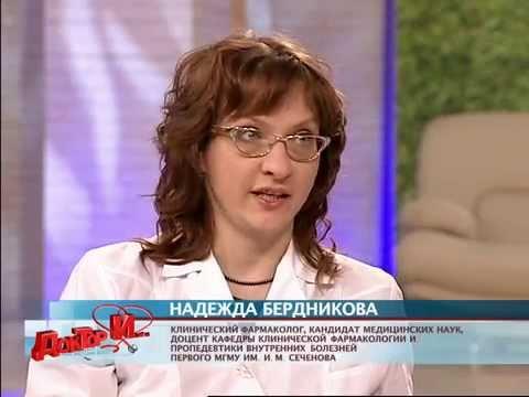 Доктор И...