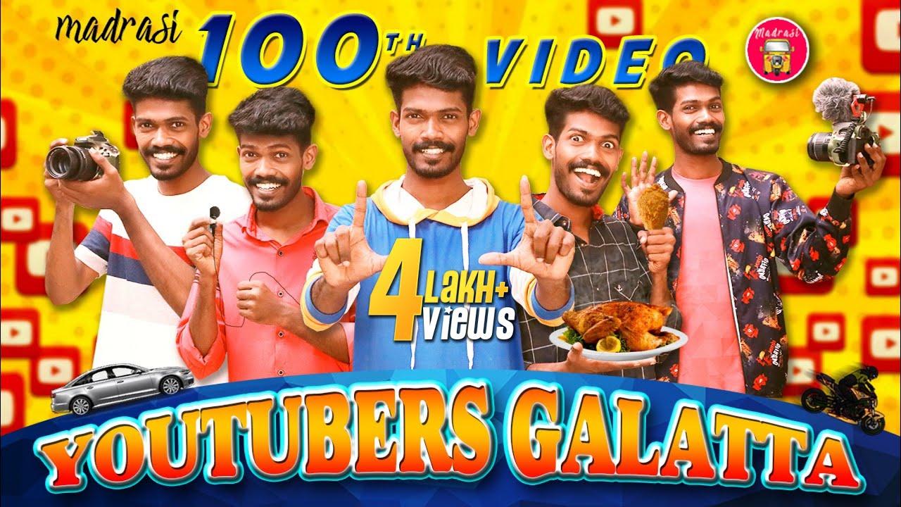YouTubers Galatta | 100th Video | Galatta Guru | Madrasi