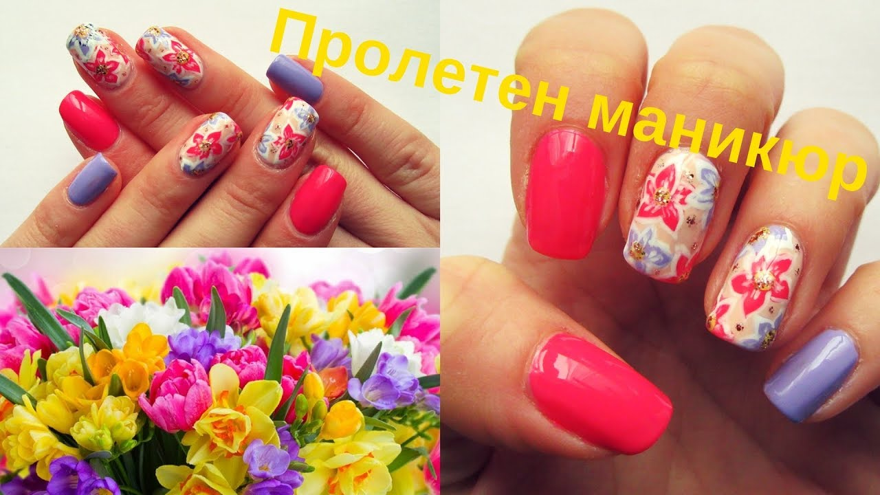 Нежен пролетен маникюр с цветя// Easy spring floral nails..