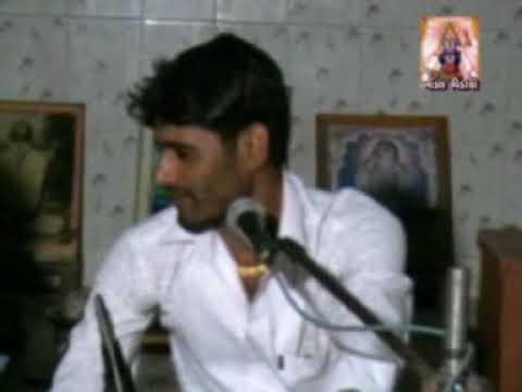 Nanabhai shree ram
