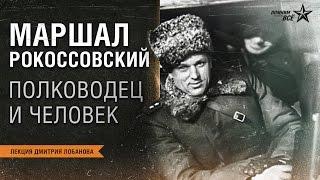 Лекция Дмитрия Лобанова