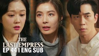 """Jang Na Ra """"What did you do to Empress So Hyun?"""" [The Last Empress Ep 44]"""