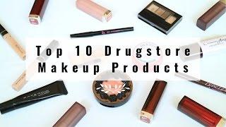 10大必買的開架彩妝品 | Top 10 Drugstore Makeup Products