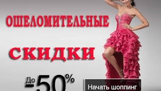 Интернет магазин одежды Alenka Plus(, 2017-01-03T15:41:33.000Z)