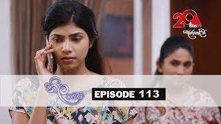 Neela Pabalu   Episode 113   12th October 2018   Sirasa TV Thumbnail