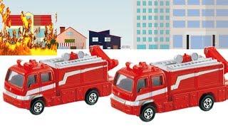 はたらくくるま トミカ 火事 2台の消防車が火事に駆けつけます 救急車やショベルカーなど  子供向け 動画 thumbnail
