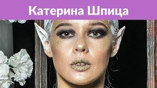 Екатерина Шпица показала свою разницу в росте с баскетболистом Башминовым