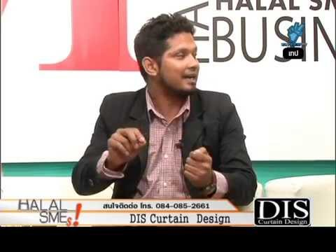 HALAL SME DIS curtain Design ผ้าม่านสำเร็จรูป 0941592294