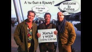 Крым Саки база отдыха Прибой с высоты вид на пляж и море +79787263545