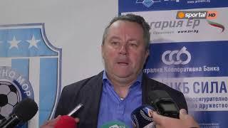 Славиша Стоянович: Ще се борим докрай за титлата