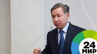 Глава Мажилиса Казахстана Нигматулин прибыл в Москву с визитом - МИР 24