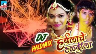 harshalache haldiala DJ MIX   Latest Haldi Lagn...
