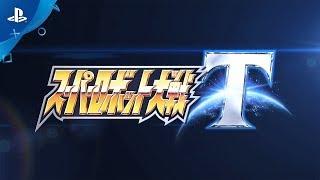 『スーパーロボット大戦T』 第1弾PV
