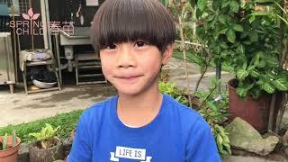 Publication Date: 2020-02-17 | Video Title: [一起華德福] 華德福孩子假期做乜功課?
